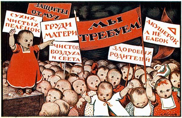 20121017-selfgovsovkids.jpg