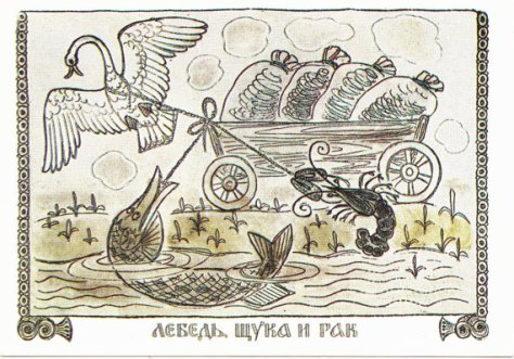 20160415-_illustration-to-ivan-krylovs-fable-swan-pike-and-crawfish.jpg